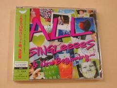 GReeeeN/ALL SINGLeeeeS &New Beginning/2CD/未開封