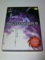 ■即決■初回限定版PS ベルトロガー9■プレイステーションシューティングゲームソフト■