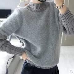 秋新作 グレー ラフセーター fサイズ