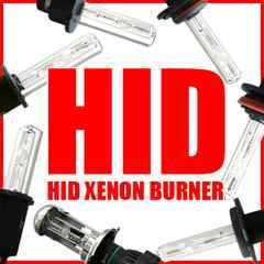 HB3 70W HIDバーナー 30000K格安キセノン