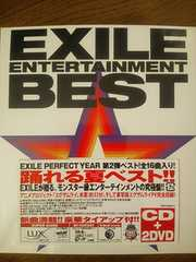 EXILE ENTERTAINMENT BEST  CD+2DVD