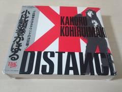 小比類巻かほるCD「ディスタンス DISTANCE」初回盤 廃盤●