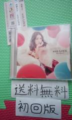 新品同様即決送料無料初回版西野カナwith LOVEアルバム/DVD付