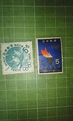 1964東京オリンピック使用済み切手2種類♪