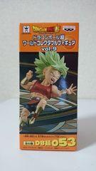 ドラゴンボール超 コレクタブルフィギュア vol.9 ケール