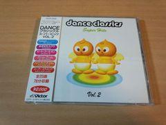 CD「ダンス・クラシックス・スーパー・ヒッツVol.2」ダンクラ●