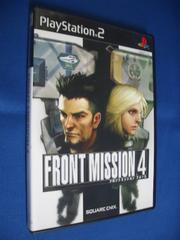 PS2 FRONT MISSION 4