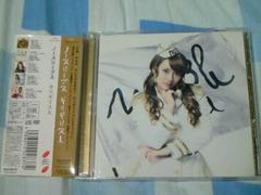 CD+DVD ノースリーブス(AKB48) キリギリス人 初回限定盤B