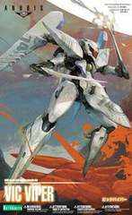 ANUBIS ZONE OF THE ENDERS ビッグバイパー ノンスケール