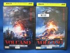 ks13 レンタル版★DVD VOLCANO/ヴォルケーノ 全2巻