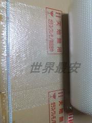 ■新品即決■川上産業■気泡緩衝材■小分け■60cm×5M■プチプチ■