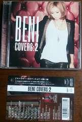(CD)BENI /ベニ☆COVERS:2[通常盤]★帯付き♪カバーアルバム♪即決アリ
