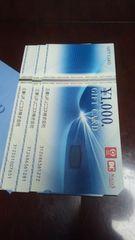 三菱UFJニコスギフト券1000円券9枚
