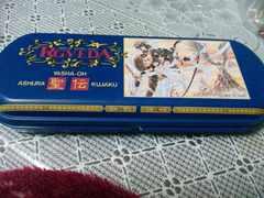 CLAMP聖伝缶ペンケース