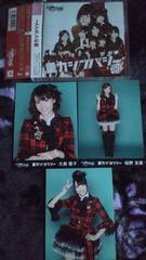 激安!激レア!☆AKB48/重力シンパシーCD+DVD/生写真3枚付!☆帯付!美品!