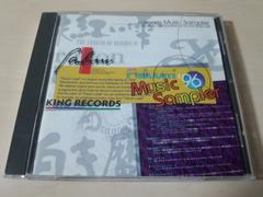 CD「Falcom Music Sampler '96 ファルコム1996」★