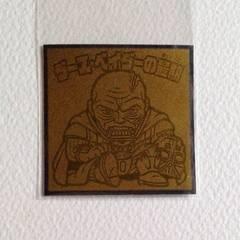 ☆ビックリマン スターウォーズ スペシャルエディション No.24