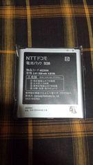 ドコモ スマートホン 電池パック SC-04E