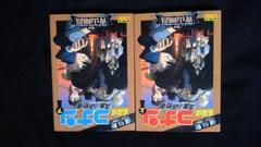 劇場版アニメコミックス 名探偵コナン 漆黒の追跡者 上 下