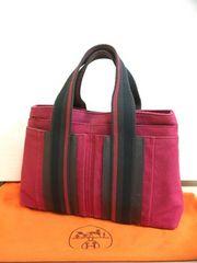 1円 ◆正規品◆ 美品 ◆ エルメス トロカホリゾンタル バッグ