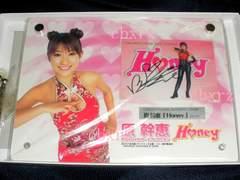 原幹恵 サイン入りオーセンティックフレーム Honey 09・20