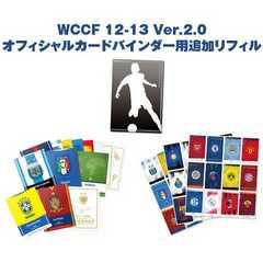 WCCF 11-12 EXTRA 追加リフィル 即決!