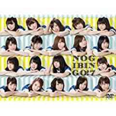 ■DVD『NOGIBINGO! 7 BOX (初回』白石麻衣西野七瀬