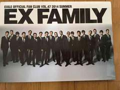 EXILE family 会報 vol.47 2014 SUMMER