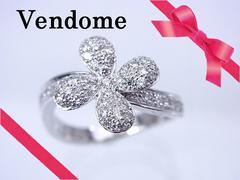 VENDOME K18WG 0.44ct ダイヤモンド フラワーリング 7号 極美品★dot