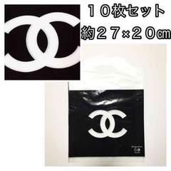 新品★シャネルショップ袋バッグ27×20ノベルティー10枚セットB