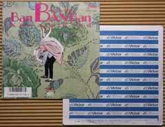 [EPレコード] Ban Ban Ban KUWATA BAND c/w:鰐