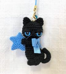 送料無料◆あみぐるみ◇やさぐれ黒猫のお星さま*ストラップ