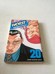 WORST ワースト 20 初版本