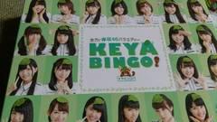 Keya bingo DVD 欅坂46 平手 秋元 特典なし  二人セゾン