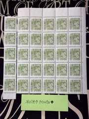 未使用200円収入印紙30枚6000円分◆モバペイ歓迎