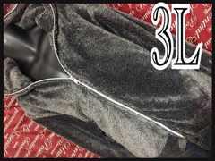 3L・フルZIPボアジャケット新品灰/MCY611-811s