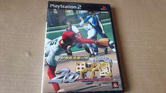 PS2☆2000甲子園☆美品♪高校野球ゲーム。