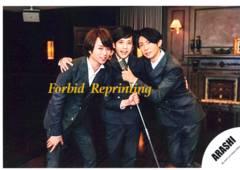 最新4/19I'll be there櫻井翔 相葉雅紀 二宮和也嵐混合公式写真