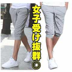 【女子受け◎】 スウェット ハーフ パンツ グレー L 七分丈