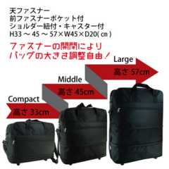 ご好評につき延長◆大きさ3段階調整可◆キャリーバッグ/CARR1/5