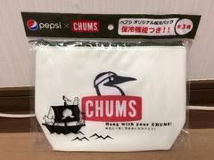 新品未使用チャムスCHUMSペプシオリジナル保冷バッグカーキ色