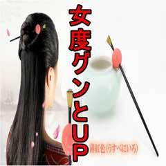 【上品度満点】かんざし 薄紅色 一本型 和装 髪飾り【お得】