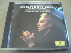 CD ブルックナー交響曲第4番 カラヤン廃盤