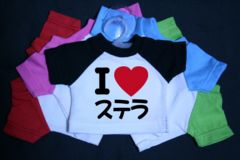 I LOVE ミニTシャツ ステラ 各色有り