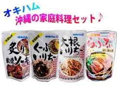 オキハム 家庭料理セット Set11M-4