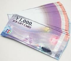 JCB ギフトカード 10万円分 1,000円券 × 100枚