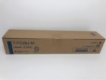 G055x2★未開封品 東芝 TOSHIBA トナー T-FC28J-M マゼンタ