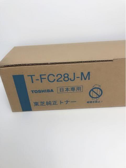 G055x2★未開封品 東芝 TOSHIBA トナー T-FC28J-M マゼンタ < PC本体/周辺機器の