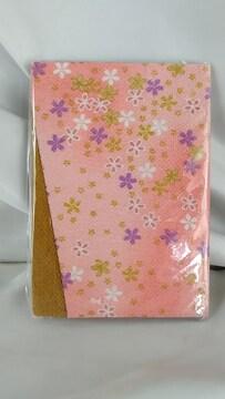★和★素敵(^O^)/健康保険証&カード入れ★
