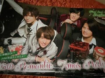 ポポロ 2014/11 Hey!Say!JUMP 切り抜き